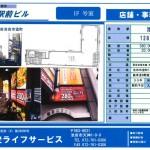 池田駅前ビル4F(外観)